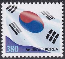 South Korea 2019 National Flag, Drapeau - Corée Du Sud