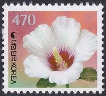 South Korea 2019 National Flower, Rose Of Sharon - Corée Du Sud