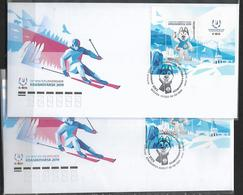Russia 2019 FDC N.2064. XXIX World Winter Universiade 2019 In Krasnoyarsk - 1992-.... Föderation