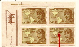 Brazil MNH Stamp In Block Of 4, One Stamp With Brocken D - Brazil