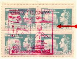 Brazil Used Stamp In Block Of 4, One Stamp With Brocken I - Brazil