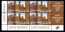 CROATIA 2004 Stamp Day Block Of 4 MNH / **.  Michel 695 - Croazia