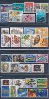 HELVETIA - Diverse Emissies Tussen Mi Nr 1496 & 1620 - Gest./obl. - Cote 41,30 € - (ref. 28) - Oblitérés