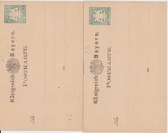 Bayern 2 Ganzsache N P4 I + II Ungebraucht Ca 1874 - Bavière