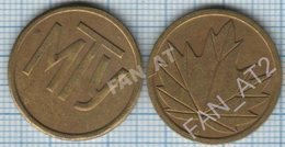 UKRAINE / Token / Telephone Payphone Company MTU-Intel Moscow Branch In Ukraine 1990s - Jetons & Médailles