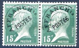 France, Préoblitéré N°65 (Pasteur), Neuf* - VARIETE, POSTE6 (E Et S Reliés) Tenant à Normal - (F098) - Préoblitérés