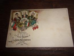 Russia Souvenir De La Visite Tzar Tsar Csar Nicolas II Et Csarina Zar Nikolai II Nikolaus II A Paris 4.10.1896 RUSSIE - Russia