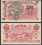 Korea 100 Won 1947 (XF) Condition Banknote ORIGINAL Watermark P-11 - Korea, Zuid