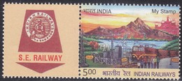 India - My Stamp New Issue 09-02-2019 - Unused Stamps