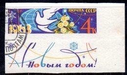 T1848 - RUSSIA URSS 1962, Unificato Usato Con Gomma N. 2607/I  NON DENTELLATO - Usati
