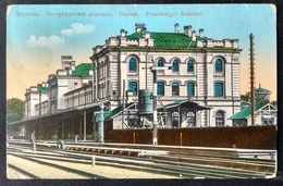 DAUGAVPILS, DÜNABURG, DVINSK, DYNEBURG, 1914, Railway Station, Bahnhof, La Gare, Stacija, Dworzec - Lettonie
