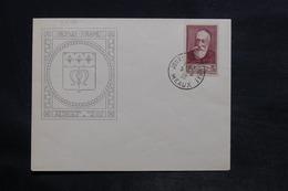 FRANCE - Enveloppe De La Journée Du Timbre De Meaux En 1939 - L 33824 - 1921-1960: Période Moderne