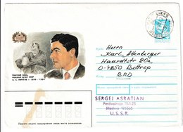 N 49) UdSSR 1989 GSU Gelaufen: Pirogov, Sänger Des Mephisto In 'Faust' (Gounod), Yremin In Onegin (Tschaikowsky) - Music