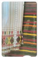 CHYPRE Télécarte   Traditional Weaving Of Cyprus    Cyta 01.2003     50 000ex. - Cyprus