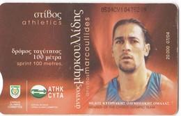 CHYPRE Télécarte   Annimos Marcoullides Athlète Of The Cyprus Olympic Team    Cyta 01 2004      20 000ex. - Sport