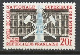 TIMBRE - FRANCE - 1959 - Nr 1197 - NEUF - Frankrijk