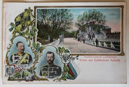 CPA AK Russie Allemagne Gruss Aus Eydtkuhnen Kybarty Tchernychevskoïe Empire Allemand Deutsch-russische Landesgrenze - Vari