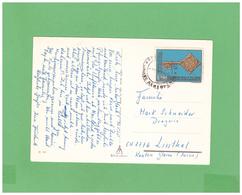 1968 ITALIA SINGOLA X LA SVIZZERA EUROPA LA CHIAVE CEPT 90L. - 1961-70: Poststempel