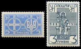 Ukraine Exile 1937 - 950 Years Christianity In Ukraine - Ukraine