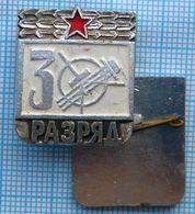 USSR / Badge / Soviet Union / RUSSIA. Radio Sport  Amateur. 3 Rank 1970-80s - Badges