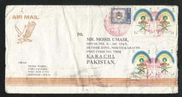Saudi Arabia Air Mail Postal Used Cover MEDINAH To Pakistan - Saudi Arabia