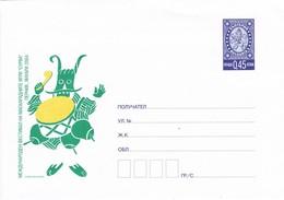 33285. Entero Postal BULGARIA 2004. Masquerade Games, Sofia - Enteros Postales