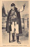 Serbia - War Against Bulgaria - Vodnik Stevan O. Simic. - Serbia