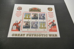 GR621A - Personalised Bloc MNh Nevis 2012 - Operation Barbarossa - Patriotic War -non-normalised Shipment - WO2