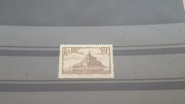 LOT 460778 TIMBRE DE FRANCE NEUF* N°260 - France