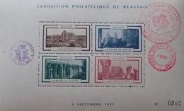 DF40266/76 - BLOC NUMEROTE De L'EXPOSITION PHILATELIQUE De BEAUVAIS (Oise) Du 9 SEPTEMBRE 1949 - FOYER INTERALLIE - Advertising