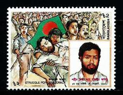 Bangladesh Nº 390 Nuevo - Bangladesh