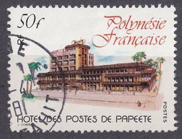 POLINESIE Française - 1980 - Yvert 152 Usata. - Polinesia Francese