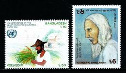 Bangladesh Nº 319/20 Nuevo - Bangladesh