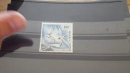 LOT 460846 TIMBRE DE MONACO NEUF** LUXE N°55 - Poste Aérienne