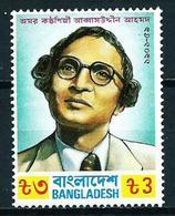 Bangladesh Nº 215 Nuevo - Bangladesh