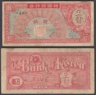 South Korea 5 Won 1953 (aVF) Condition Banknote P-12 - Korea, South