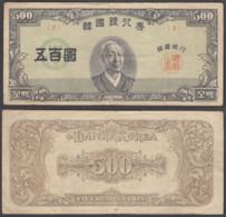 South Korea 500 Hwan 4289 ND 1956 Syngman Rhee Block 3 P-20 - Korea, South
