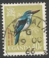 Uganda. 1965 Birds. 40c Used. SG 118 - Uganda (1962-...)