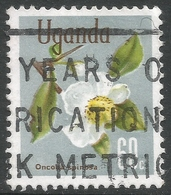 Uganda. 1969 Flowers. 60c Used. SG 138 - Uganda (1962-...)