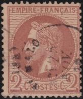 France  .   Yvert    .    26          .   O    .    Oblitéré   .   /   .    Cancelled - 1863-1870 Napoléon III Lauré