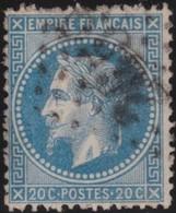France  .   Yvert    .    29         .   O    .    Oblitéré   .   /   .    Cancelled - 1863-1870 Napoléon III Lauré