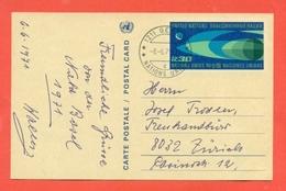 INTERI POSTALI - ONU  GINEVRA - 1971 - New York - Sede Centrale Delle NU