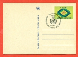 INTERI POSTALI - ONU  GINEVRA - 1977 - FDC