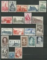 FRANCE: Obl., N° YT 772 à 792, Année 1947 Complète, TB - Frankreich