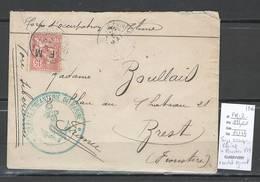 France -Lettre Corps D'Occupation De Chine - 1906- Avec Mouchon FM - Yvert No2 - Via Sibérie - Marcophilie (Lettres)