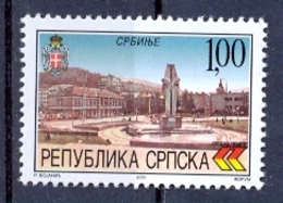 BHRS 2001-212 DEFINITIVE SRP.KOSTAJNICA, BOSNA AND HERZEGOVINA-R.SRPSKA, 1 X 1v, MNH - Bosnie-Herzegovine