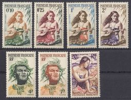 POLYNESIE Française - 1958/1960 - Lotto Di 7 Valori Nuovi MNH: Yvert 1/5, 7 E 11. - Polinesia Francese