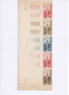 LAOS.1963. CROIX-ROUGE. RARE  ESSAI DE COULEUR  NEUF** Du N°90 Avec COIN DATE. - Laos