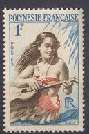 POLYNESIE Française - 1958/1960 - Yvert 3 Nuovo MNH. - Polinesia Francese