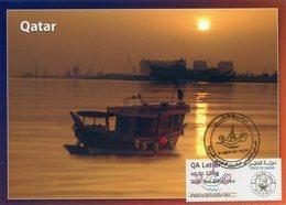 QATAR (2015) - Carte Maximum Card ATM - Post & Go - 20th GCC Stamps Exhibition Doha - Wooden Dhows, Boats, Bateau - Qatar